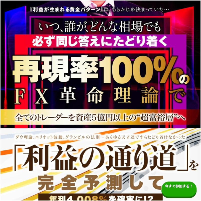 【JCB/AMEX版】フレームトレードFX